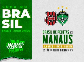 Manaus visita Brasil-RS no dia 4 de março