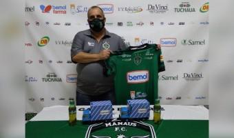 Manaus FC anuncia seu novo supervisor de futebol: Maurício Monteiro