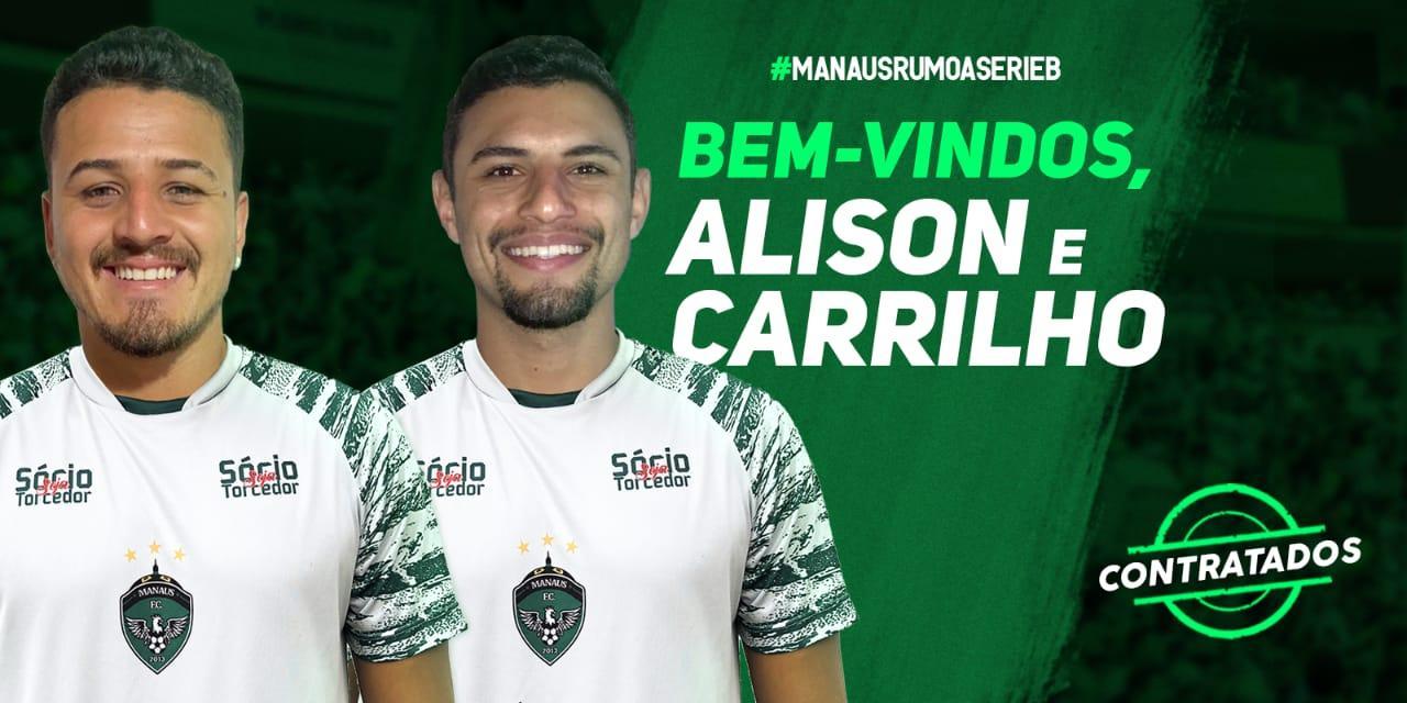 Gavião do Norte contrata volante e atacante para a Série C